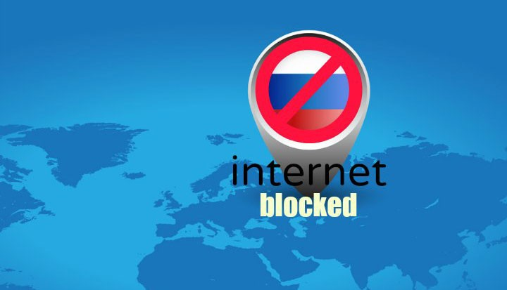 Блокировки сайтов, как бороться