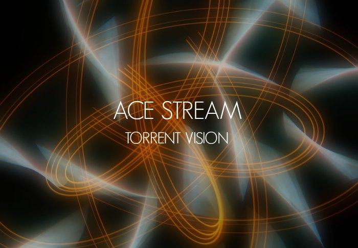 Ace stream — воспроизведение торрентов по новому