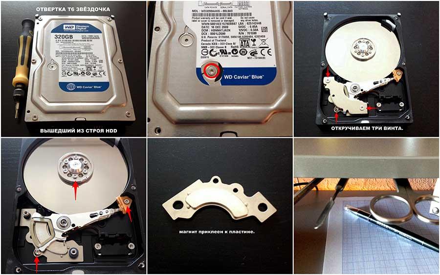 Неодимовые магниты из отработавшего HDD