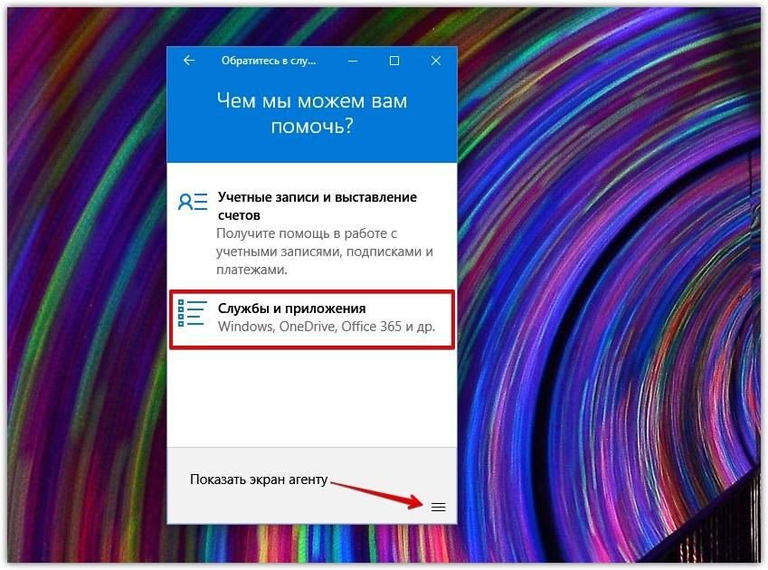 Как решить любую проблему в Windows 10