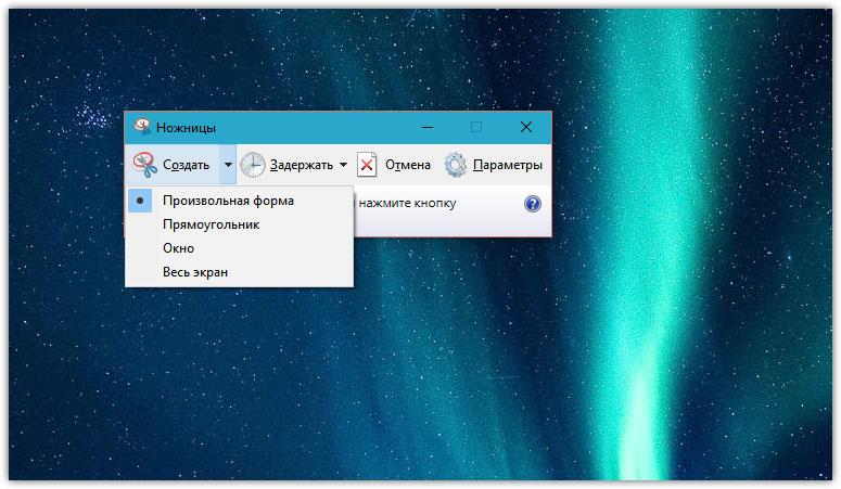 nozhnizy-windows