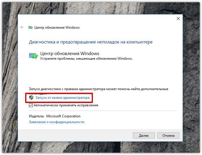 tsentr-obnovleniya-windows-2016-10-26-15-16-47