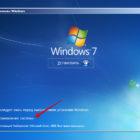 Как узнать ключ продукта windows
