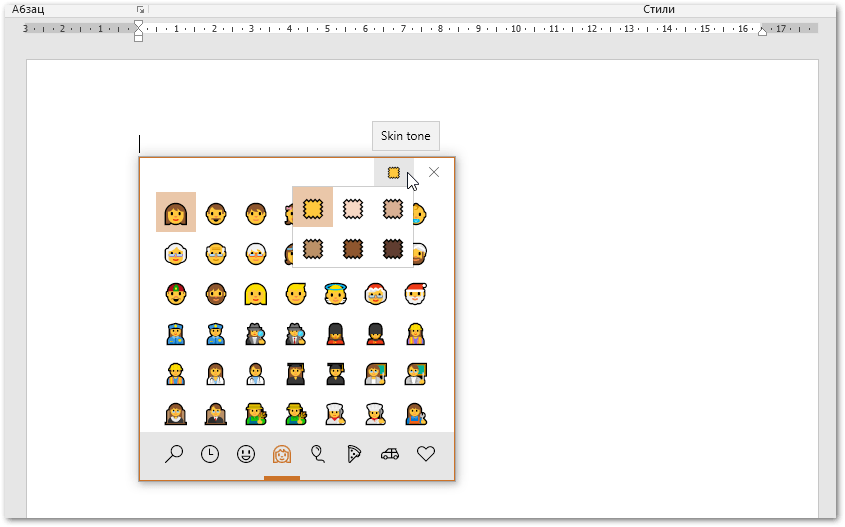 Emoji (эмодзи) в Windows комбинацией клавиш