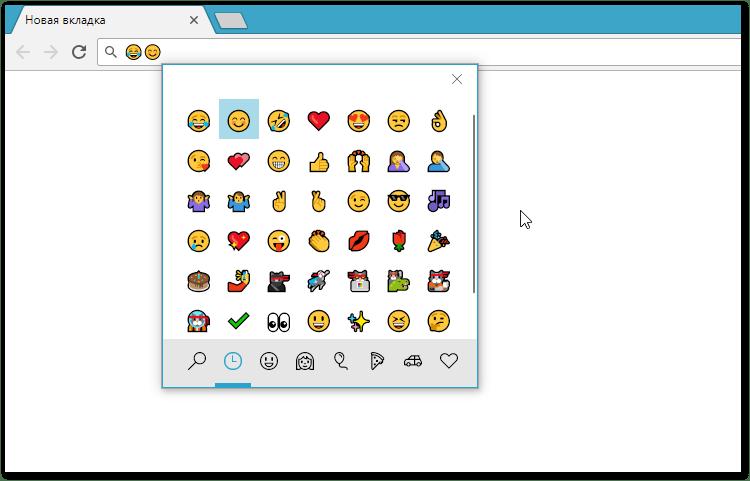 Emoji (эмодзи) в Windows комбинацией клавиш