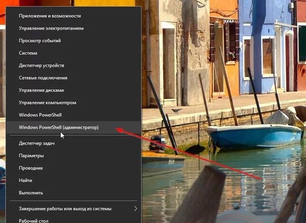 В Windows 10 1803 и выше падает Photoshop