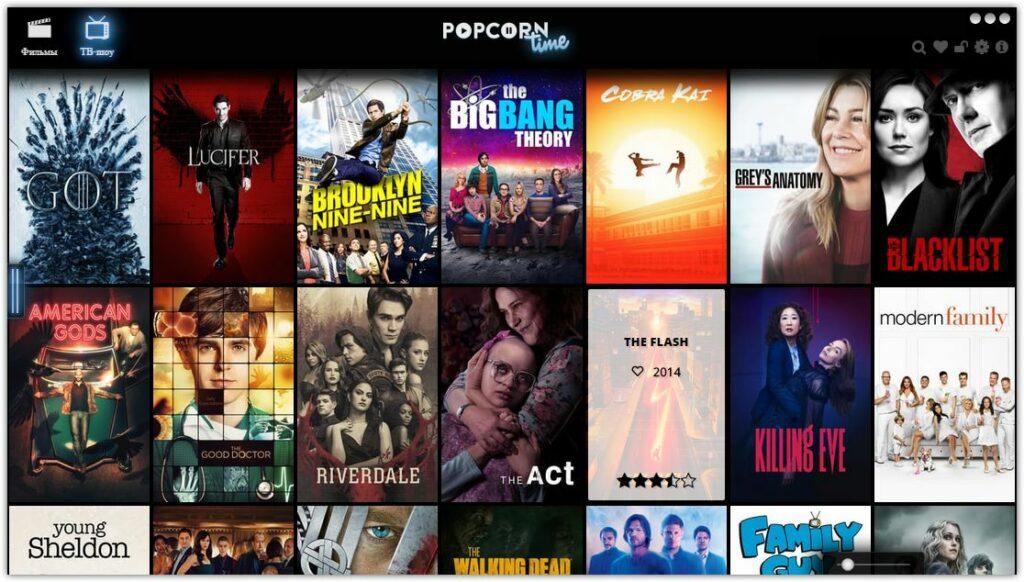 Замена Ace Stream, как смотреть сериалы и фильмы