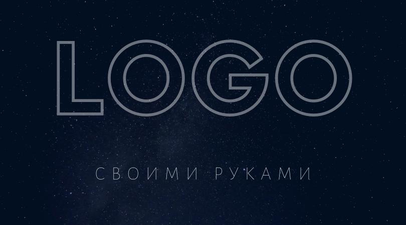 logo-handmade