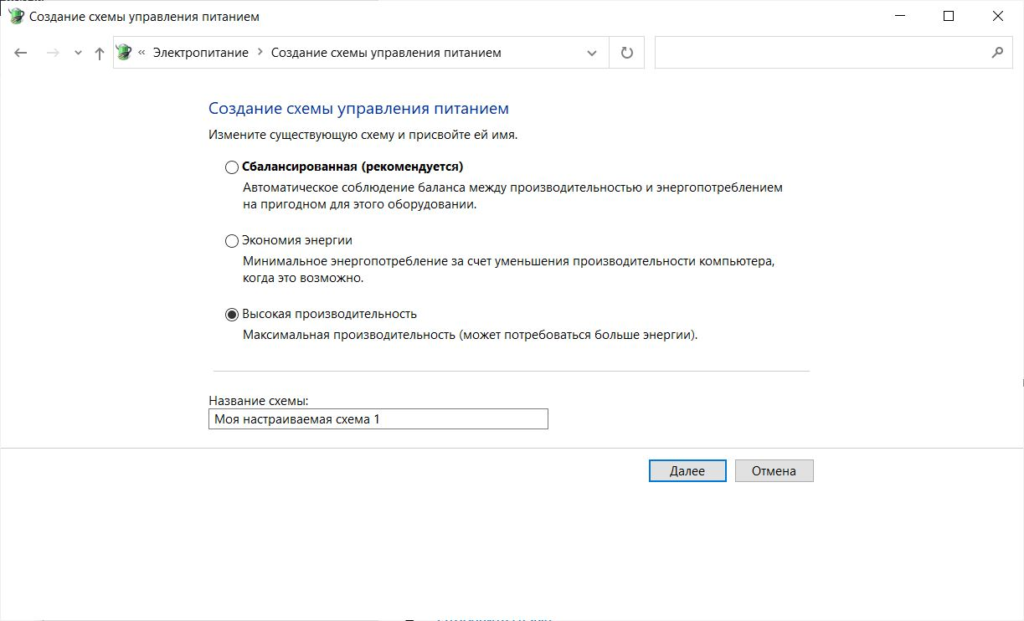 Как оптимизировать Windows 10 для игр