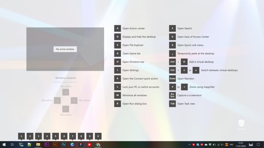 Работать без мыши в Windows