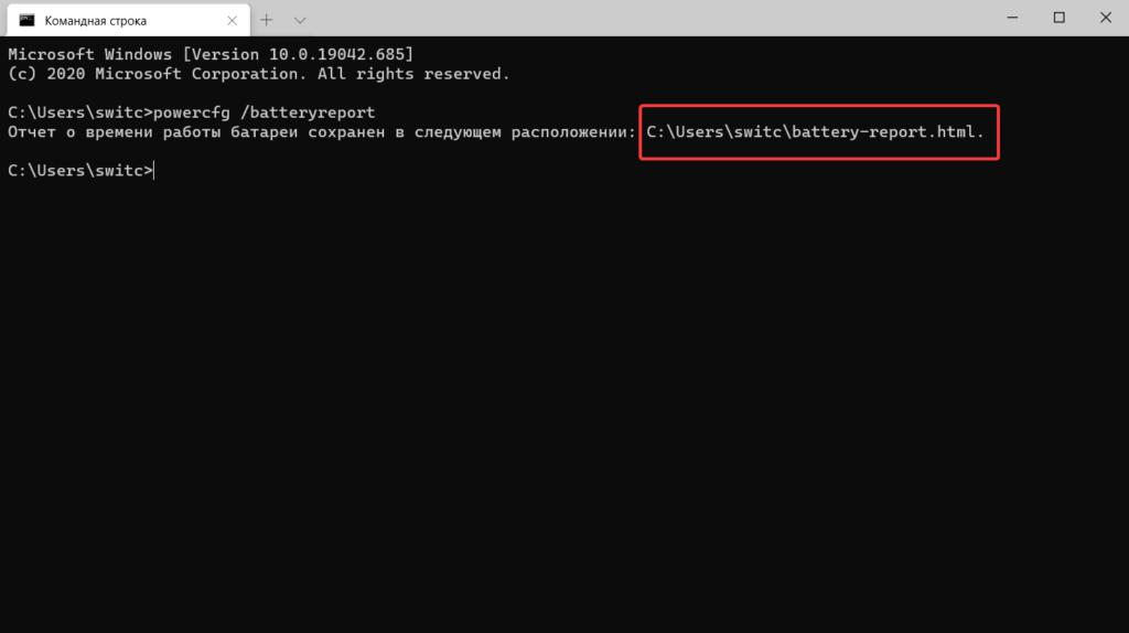8 команд Windows (CMD), которые надо знать